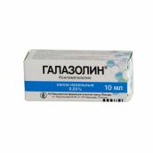 Галазолин гель назальный 0,05% 10мл