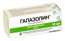 Галазолин гель назальный 0,1% 10мл