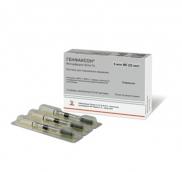 Генфаксон раствор для инъекций 6млн.МЕ (22мкг)/0,5мл №3 шприцы
