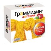 Граммидин детский 1,5мг+1мг №18 таблетки для рассасывания