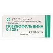 Гризеофульвин 125мг №20 таблетки