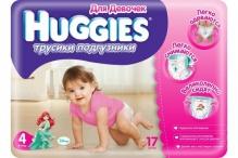 Хаггис трусики для девочек (4) 9-14кг 17шт