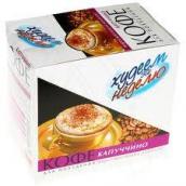 Худеем за неделю кофе Жиросжигающий комплекс Капуччино 7 пакетиков