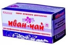 Иван-чай П №100 таблетки