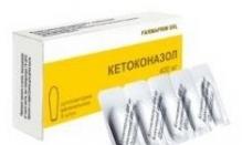 Кетоконазол-Альтфарм 400мг №5 свечи вагинальные