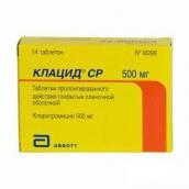 Клацид СР ретард 500мг №14 таблетки