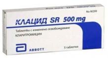 Клацид СР ретард 500мг №5 таблетки