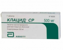 Клацид СР ретард 500мг №7 таблетки