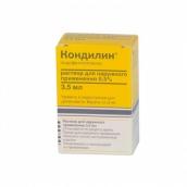 Кондилин 0,5% раствор для наружного применения 3,5мл