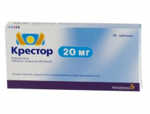 Крестор 20мг №28 таблетки