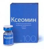 Ксеомин лиофилизат для раствора 100ЕД №1 флакон