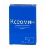 Ксеомин лиофилизат для раствора 50ЕД №1 флакон