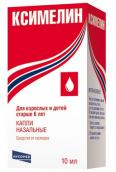 Ксимелин капли назальные 0,1% 10мл