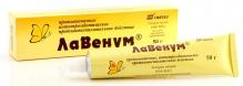 Лавенум гель 1000 ме/г 50г