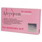Лаверон для женщин 500мг №3+1 таблетки