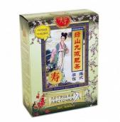 Летящая ласточка чай Ананас №20 пакетики