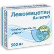 Левомицетин актитаб 500мг №10 таблетки