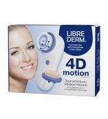 Либридерм устройство для очищения кожи лица 4D-Motion