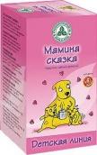 Мамина сказка чай детский 1,5г №20 фильтр-пакеты