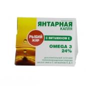 Янтарная капля рыбий жир омега-3 с витамином Е 300мг №100 капсулы