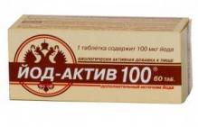 Йод-актив 100 №60 таблетки