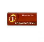 Йодантипирин 100мг №20 таблетки