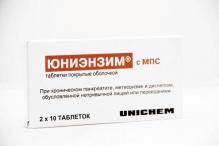 Юниэнзим с МПС №20 таблетки